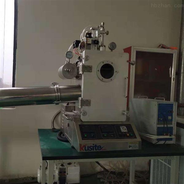 实验室微型真空甩带炉