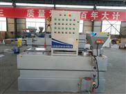 四川全自动加药设备厂家