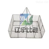 不锈钢采样筐(方形)