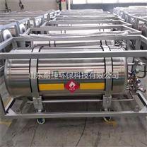LNG低温储罐|杜瓦瓶