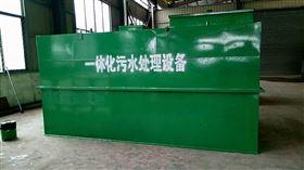 RCYTH九江市农村生活污水处理系统供应商