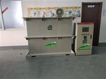 滨州实验室废水处理设备今日热点