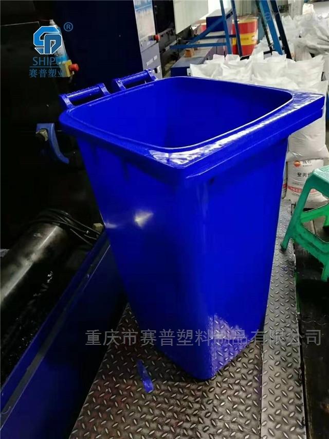 环卫塑胶垃圾箱 240升塑料垃圾桶厂家直销