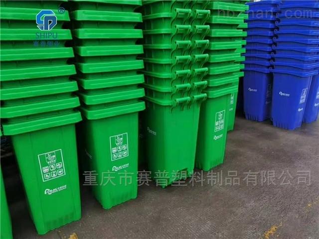 240L普通新塑料垃圾桶价格