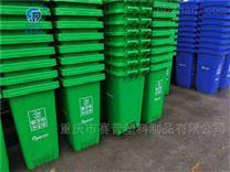 大号干湿分类垃圾箱小区市政户外垃圾桶