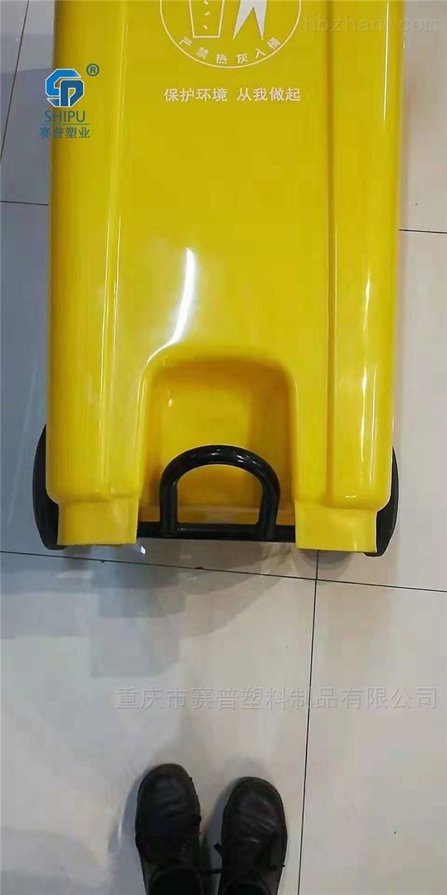 120升脚踩户外垃圾桶分类挂车垃圾箱