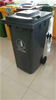 厂家直销100L户外环卫塑料垃圾桶