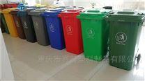 物业小区240l塑料垃圾桶厂家