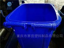 厂家批发户外垃圾桶 120L240L加厚可上挂车