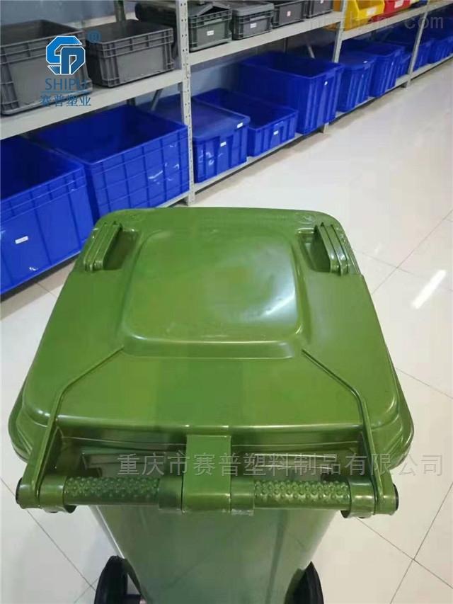 环卫垃圾桶 240L 120L 100L 50L塑料垃圾筒