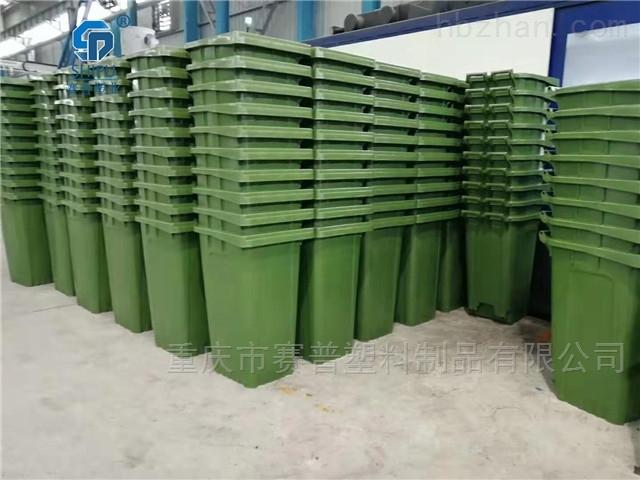 120L分类塑料垃圾桶厂家批发