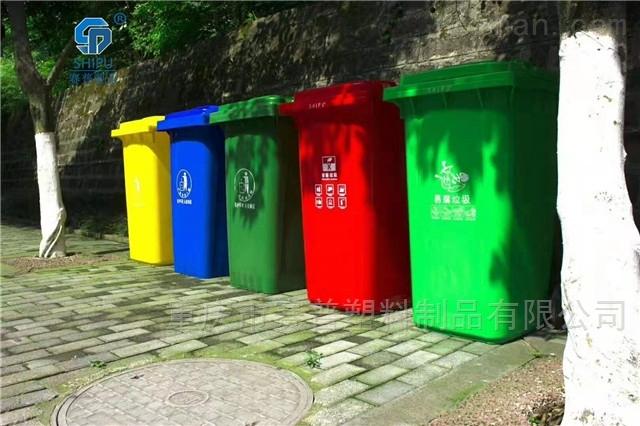物业垃圾桶 240L 学校楼道操场塑料垃圾筒