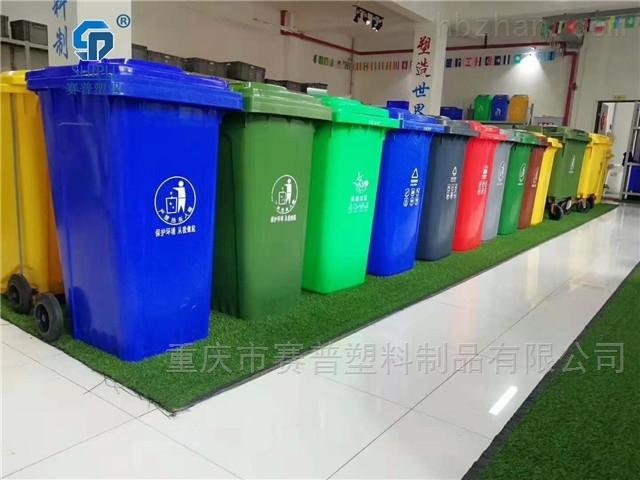 特厚240L干湿分类可挂车环卫垃圾桶