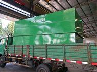 YTH1.5润创环保 -合肥市洗涤废水处理系统