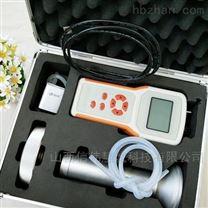 电子孔口流量校准器