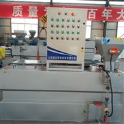新疆PAM全自动加药装置设备直销厂家