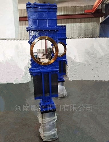 DN400气动穿透式插板阀