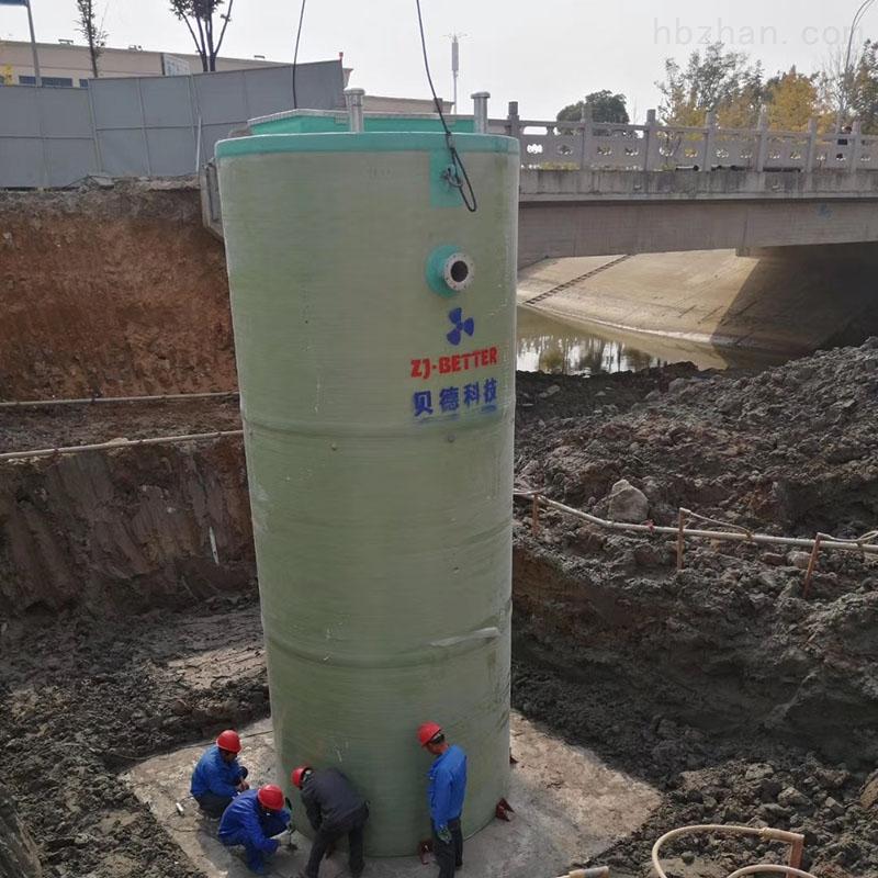 雨水提升一体化预制泵站