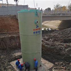 小型雨水提升一体化预制泵站