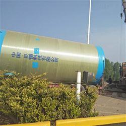 智能化一体化生活污水处理设备