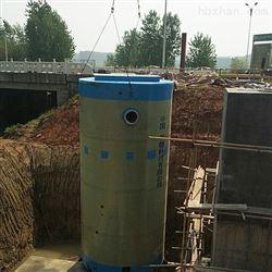 一体化预制泵站设备选型