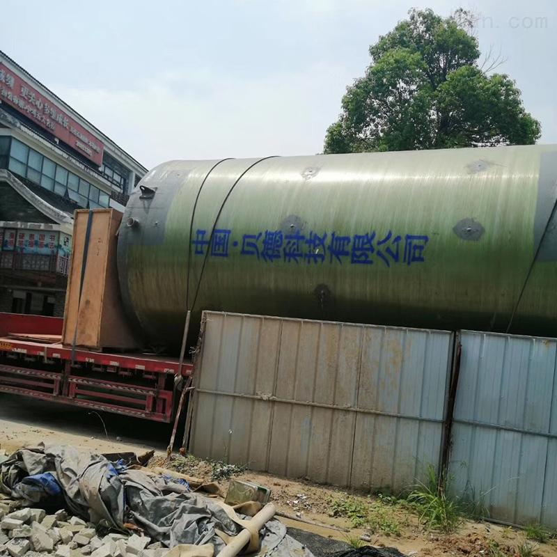 玻璃钢一体化提升泵站厂家