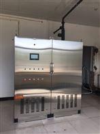 消毒设备次氯酸钠发生器自来水专用设备
