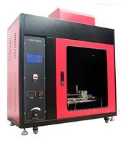 触摸屏款灼热丝试验仪 ATS-ZRS-02