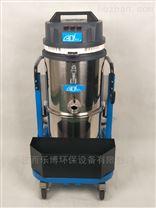 220V实用性工厂用吸尘器