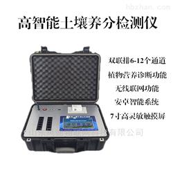 FT-Q10000土壤养分检测仪价格