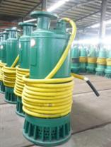 BQS隔爆式潜水排沙泵