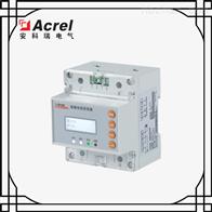 导轨式安装故障电弧探测器 串并联电弧监测