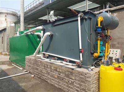 RC食品加工污水处理设备管理