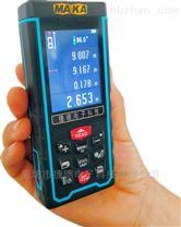职业卫生监管防爆激光测距仪