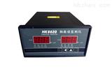 HK6670双通道温度振动器监测仪