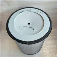三菱47220-47800空气滤芯