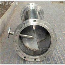 GH型管道混合器