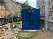 小型屠宰养殖污水处理设备