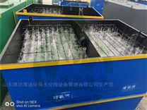 肉联厂废水处理设备