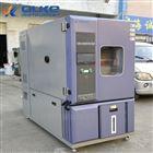 橡胶高低温老化测试箱制造商