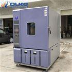 大型低温环境试验箱制造商