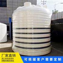 附近哪有塑料水箱厂
