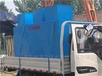 A/O-MBBR一体化污水处理设备宁夏