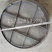 不锈钢316L丝网除沫器 脱硫塔气液过滤网