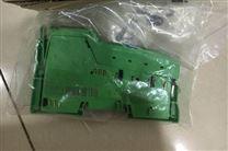 PHOENIX启动器,ELR H5-IES-SC- 24DC/500AC