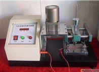 CW汽车电线耐刮磨试验机