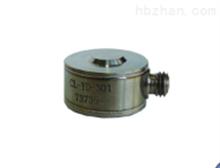 CL-YD-312CL-YD-312 压电式力传感器