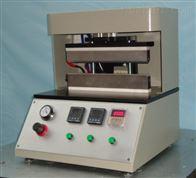 CW软包装复合膜热封试验仪