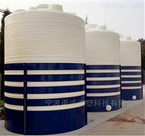 稀酸勾兑塑料水箱