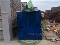 豆制品厂废水加工处理工艺